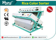 High Accuracy Sticky Rice Color Sorter 220V 50HZ Low Power Consumption