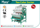 Recycling Oolong Black Tea Color Sorter Machine With 5000 Pixels CCD Sensor