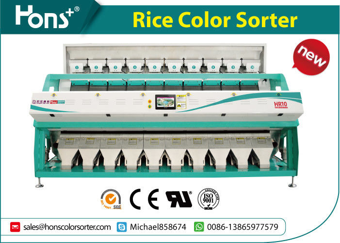 High Efficient Rice Color Mini  Machine , Used Color Sorter 2700 Kg