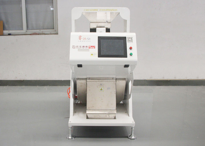 Intelligent Bean Color Sorter Mini Red Bean Soybean Optical Color Sorter