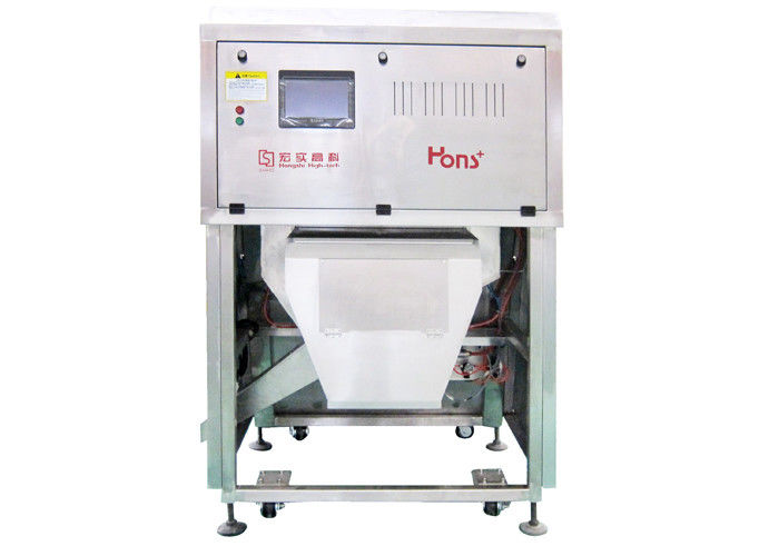 Smart Recycling Ore Color Sorter For Porcelain Stone Mineral Stone Dolomit