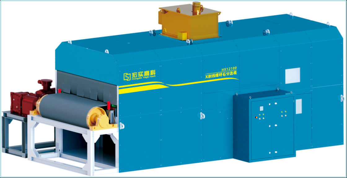 X-ray Intelligent Coal Refuse Saperator For Coal Gangue And Other Minerals