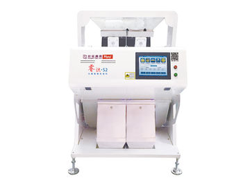 Hons S2 Digital Intelligent Rice Sorting Machine With Large Output 50Hz